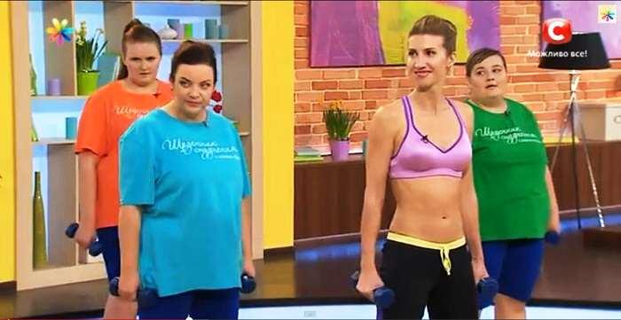 Ефективні вправи для схуднення від Аніти Луценко