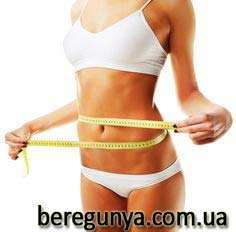 Режим дня для схуднення