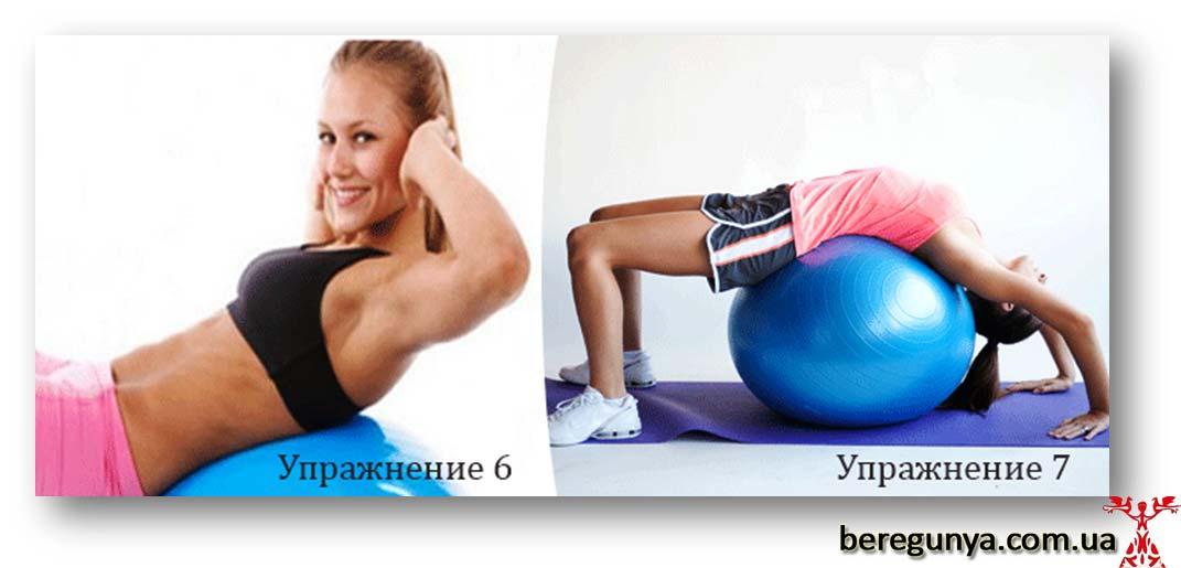 Вправи для схуднення живота