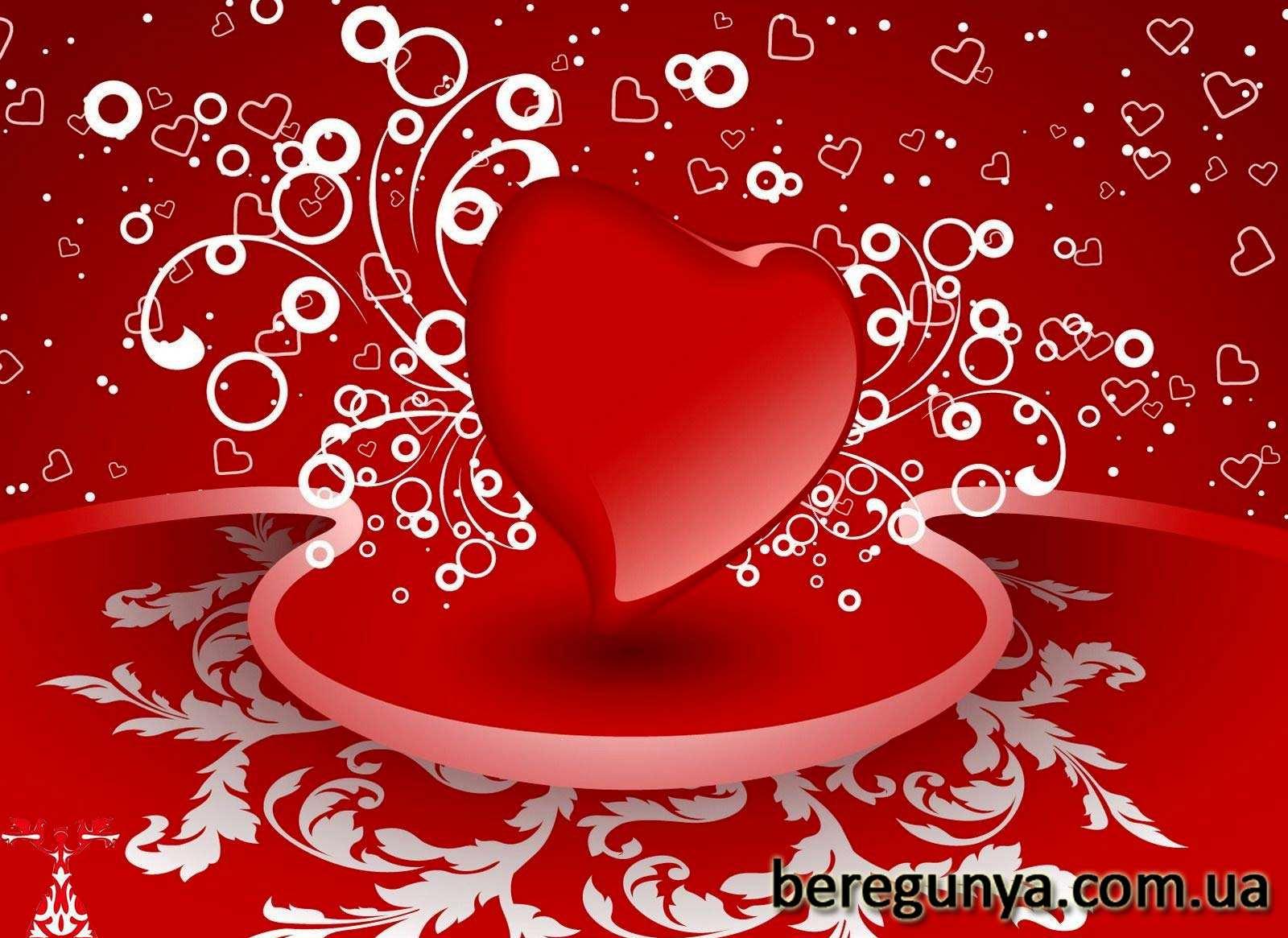 валентинка-для-коханого