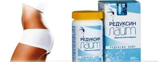 Средство для похудения редуксин отзывы цена