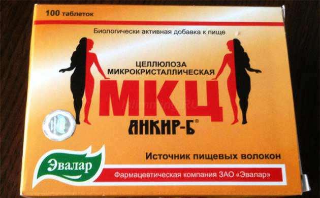 МКЦ для схуднення