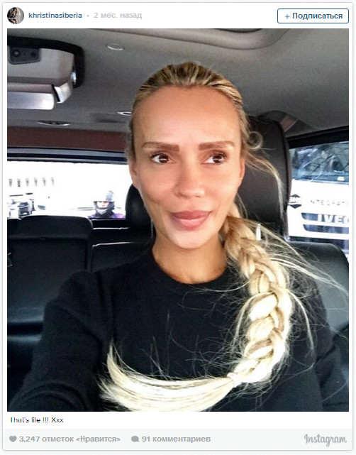 Христина Сисоєва