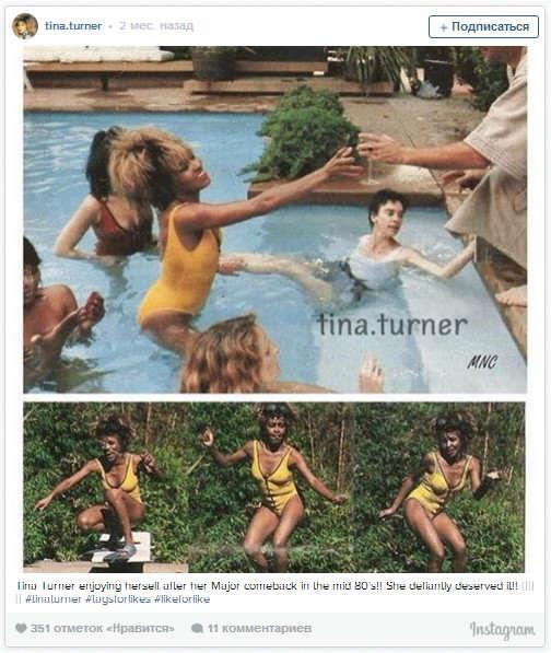 Тіна Тернер