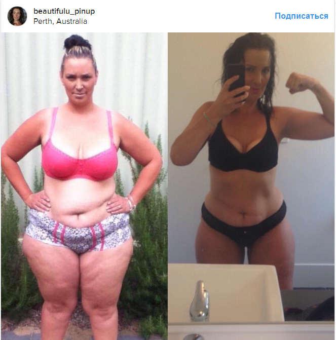 відгук схуднення