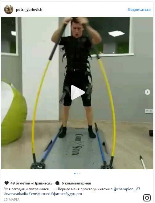 ЕМС тренування